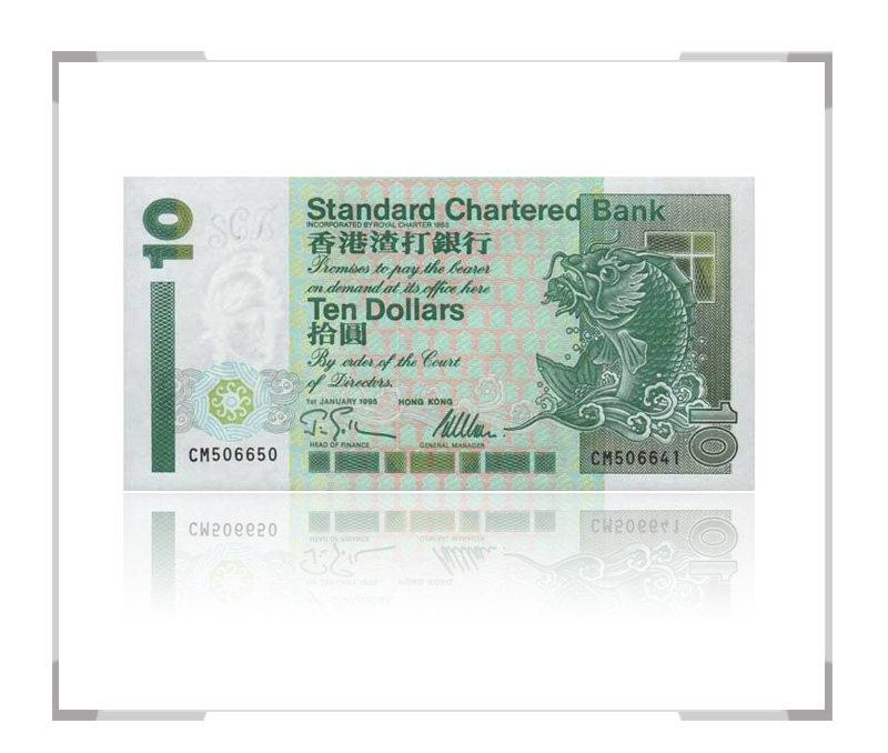 香港渣打银行10元港币单张