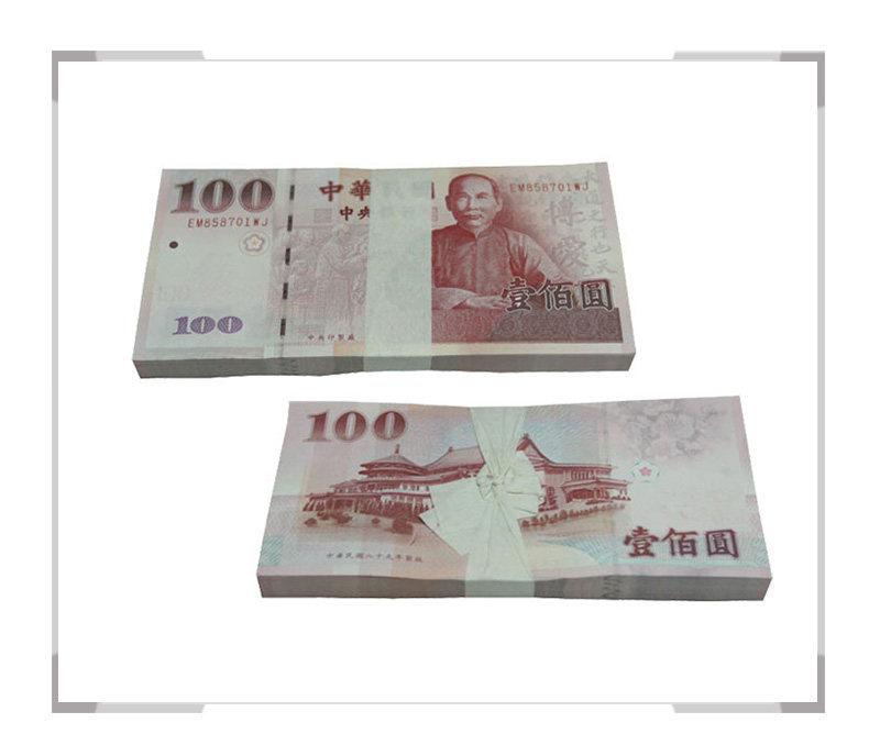 中华民国建国100年(辛亥革命100周年)纪念钞百连号