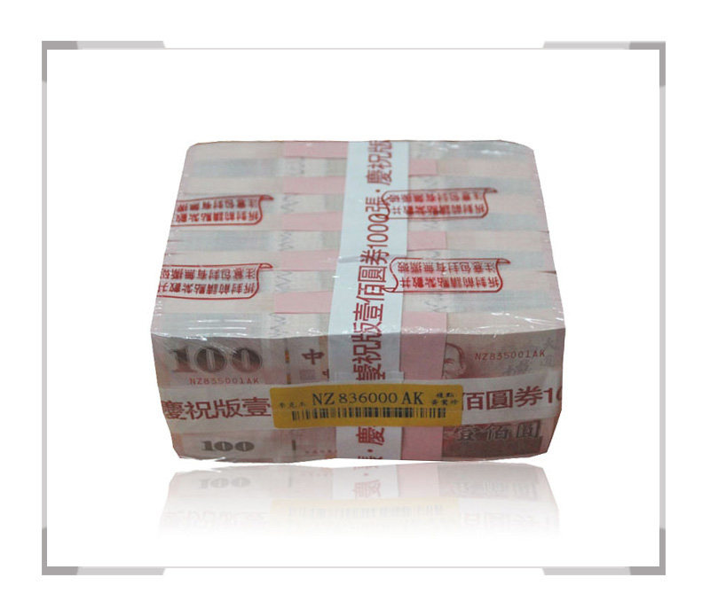 中华民国建国100年(辛亥革命100周年)纪念钞千连号