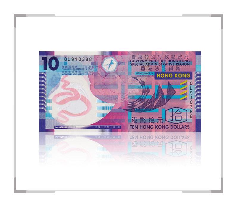 香港首枚塑料纪念钞