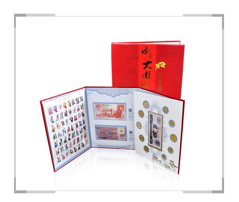 中华大团圆纪念珍藏册