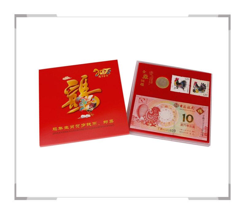 2017鸡年生肖钱币邮票套装