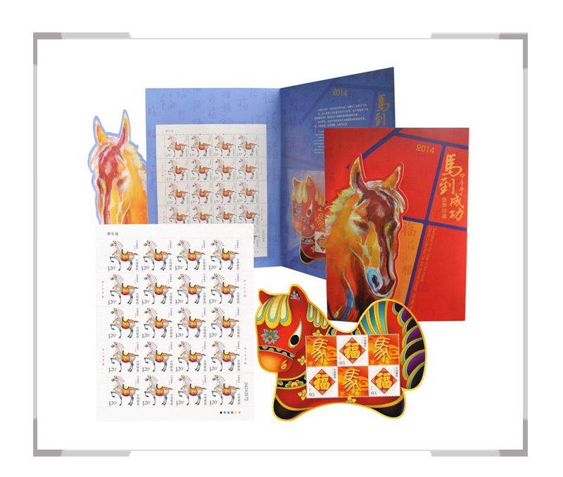 2014甲午马年生肖邮票 大版邮折