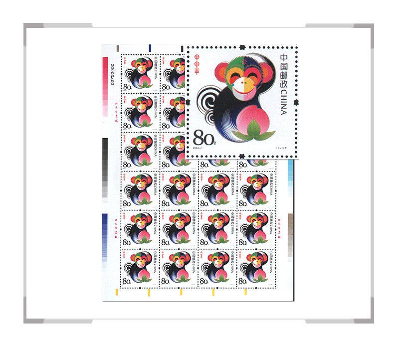 2004-1 第三轮猴年生肖邮票 大版票