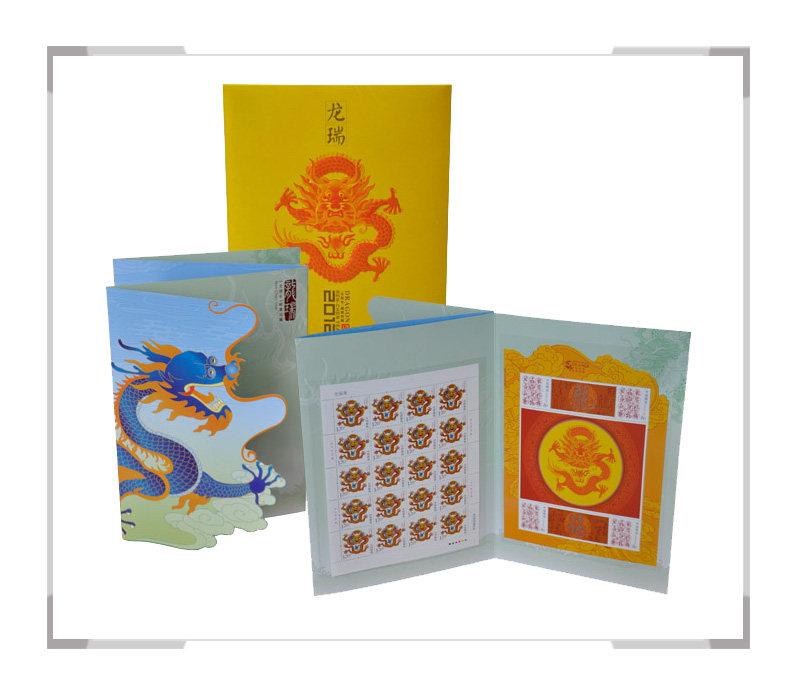 2012-1 第三轮龙年生肖邮票 大版邮折