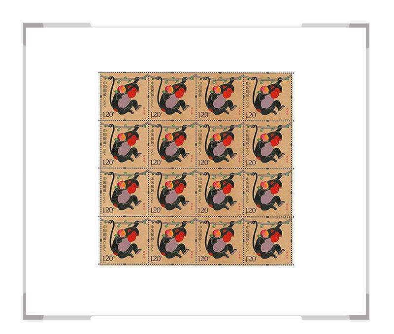 2016-1 第四轮猴年生肖邮票 大版票