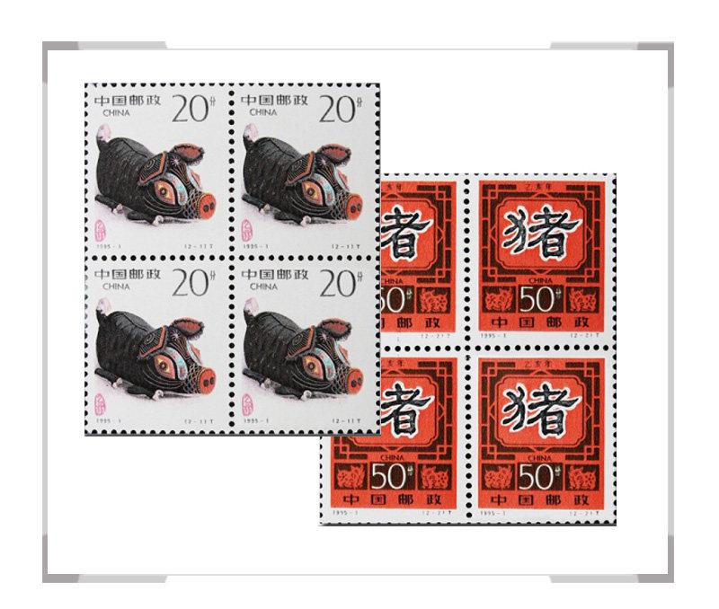 1995-1 第二轮猪年生肖邮票 四方联