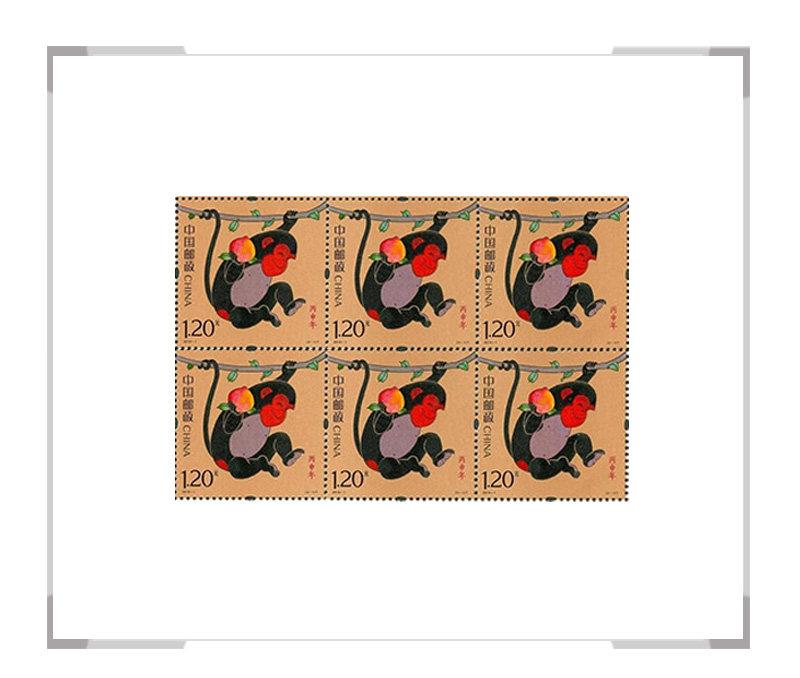 2016-1 第四轮猴年生肖邮票 小版票
