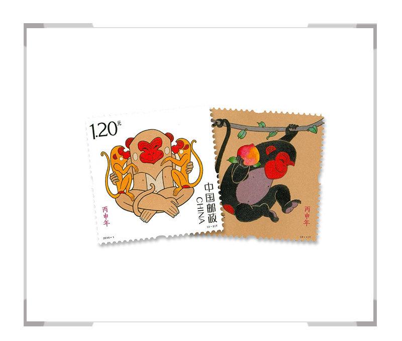 2016-1 第四轮猴年生肖邮票 套票