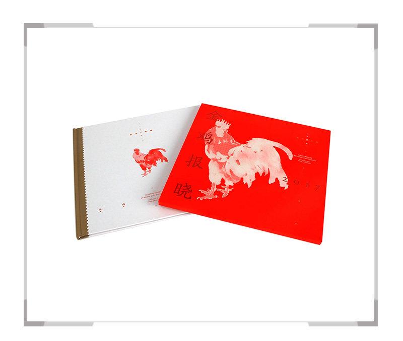 2017-1 中国集邮总公司《金鸡报晓》邮票珍藏册