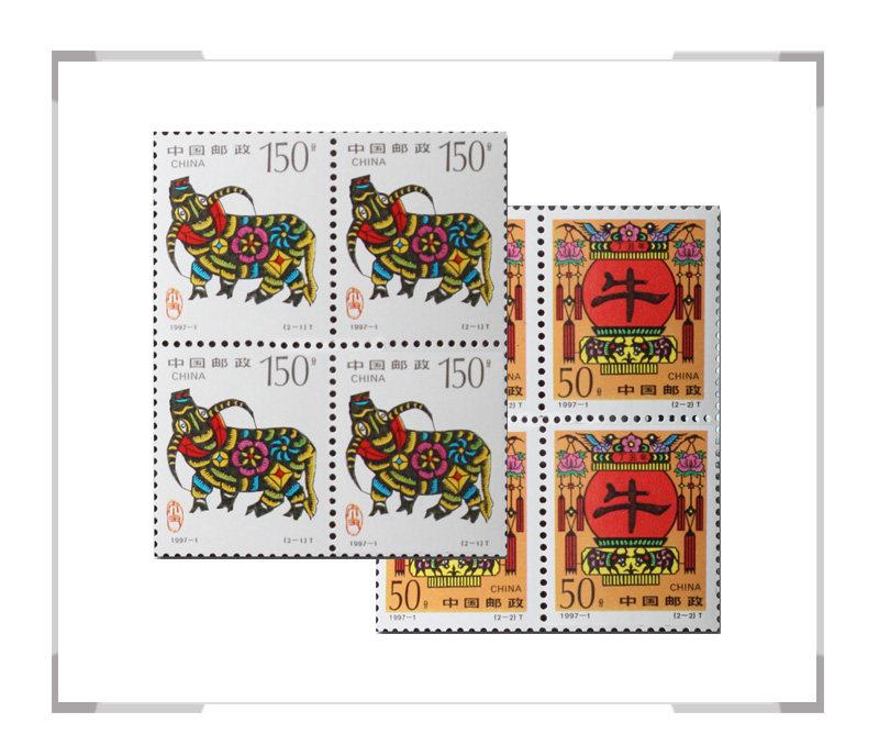 1997-1 第二轮牛年生肖邮票 四方联