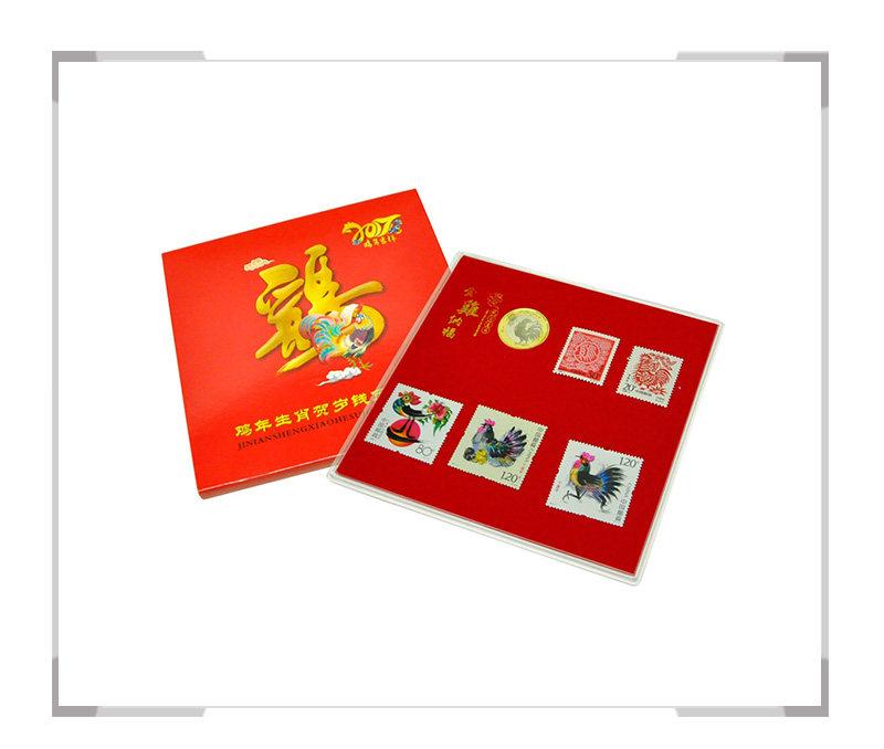 2017-1 鸡年吉祥邮币册 鸡年邮票