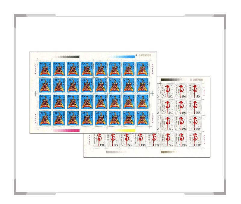 1998-1 第二轮虎年生肖邮票 大版票