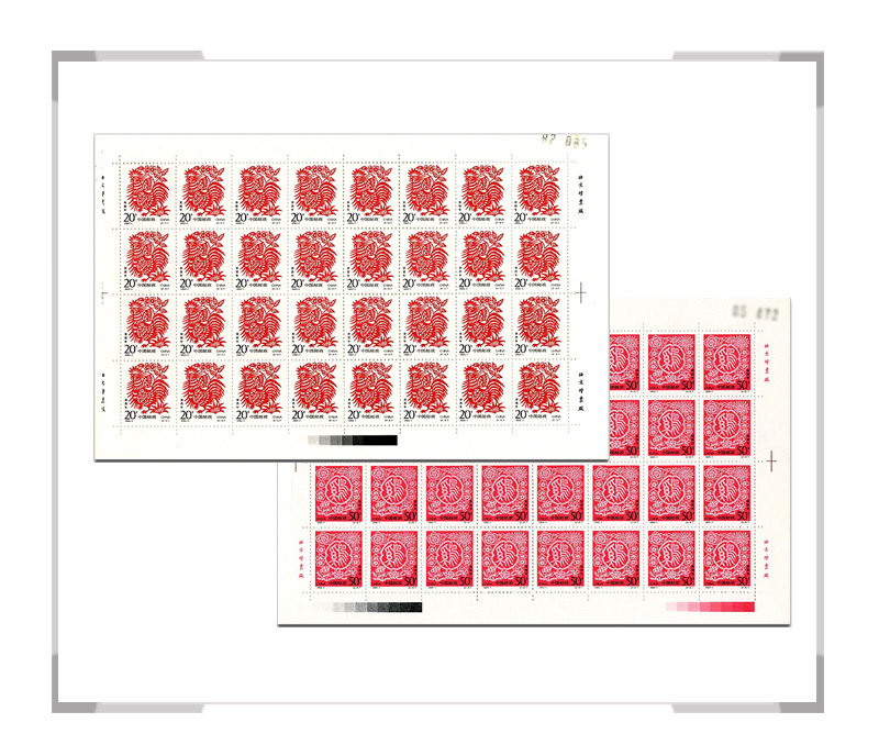 1993-1 第二轮鸡年生肖邮票 大版票