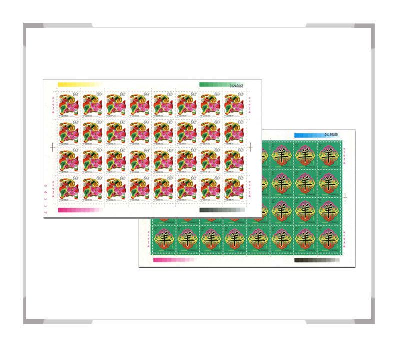 2003-1 第二轮羊年生肖邮票 大版票
