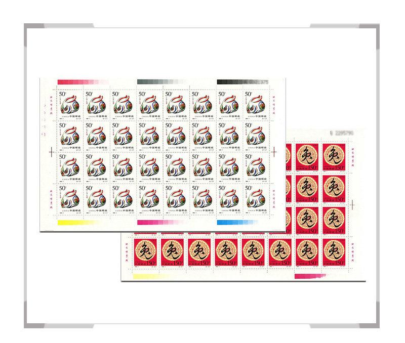 1999-1 第二轮兔年生肖邮票 大版票