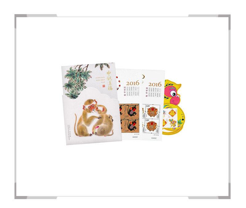 2016-1 第四轮猴年生肖邮票 小版邮折