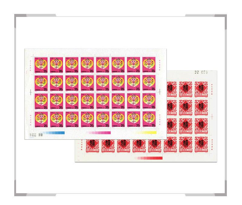 1992-1 第二轮猴年生肖邮票 大版票【大国工匠 方寸艺匠】
