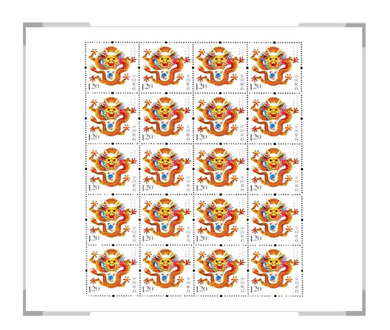 2012-1 第三轮生肖邮票(2012壬辰龙年邮票)大版票