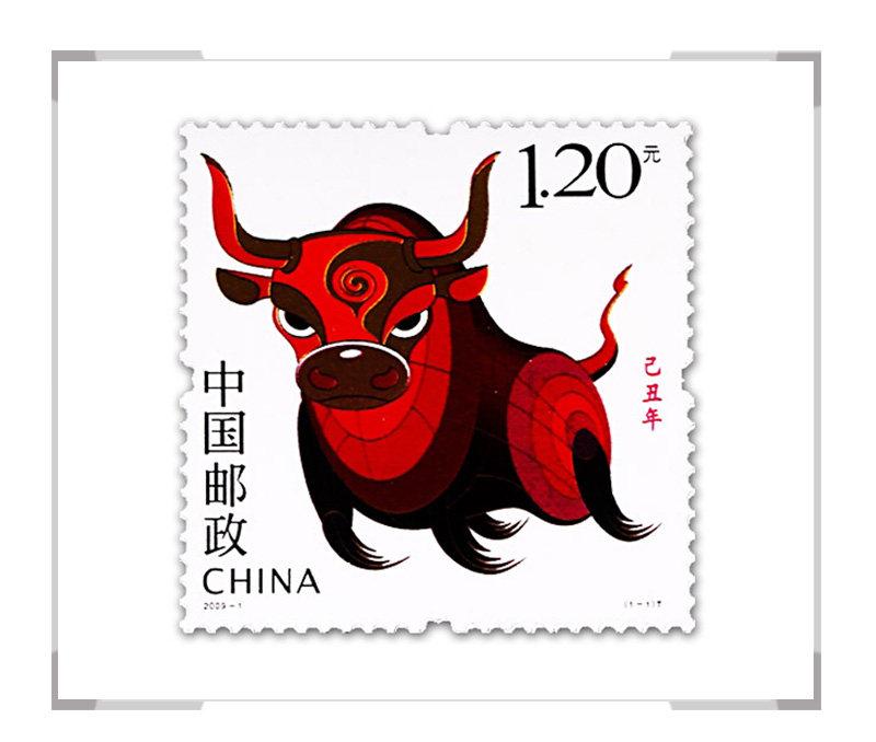 2009-1 第三轮牛年生肖邮票 单枚
