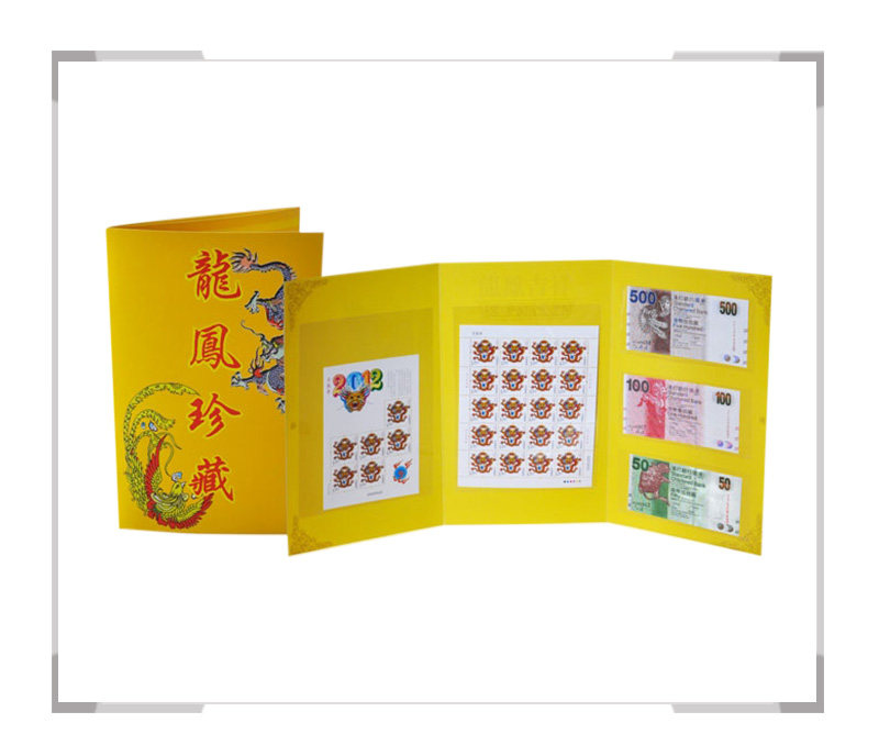 2012-1《龙凤珍藏》2012生肖龙年钱币邮票珍藏