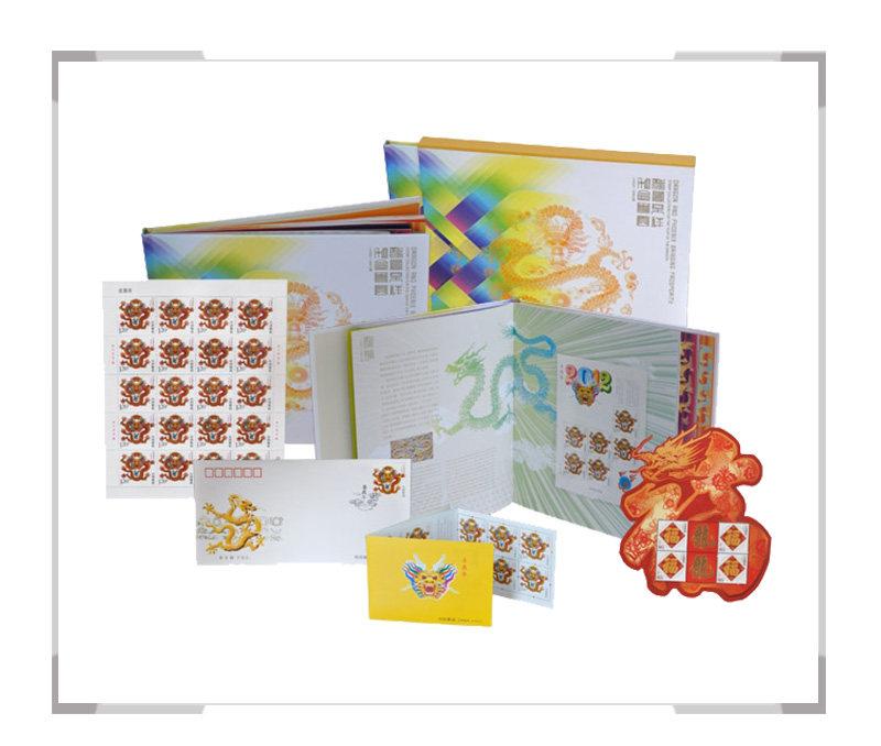 2012-1《龙凤呈祥》龙年生肖邮票珍藏册