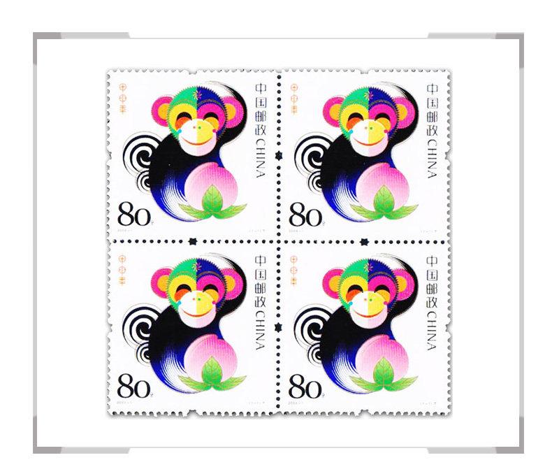 2004-1 第三轮猴年生肖邮票 四方联