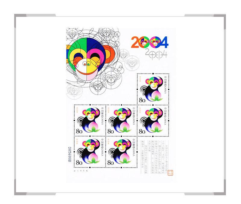2004-1 第三轮猴年生肖邮票 小版票