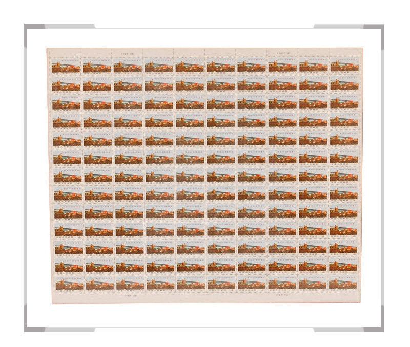 文14 南京长江大桥胜利建成邮票4分整版