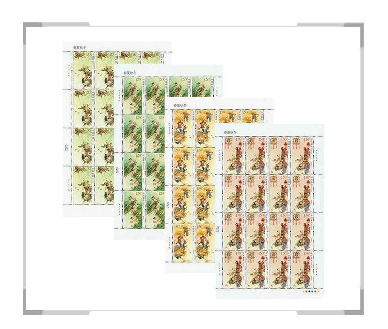2017-6《春夏秋冬》特种邮票 大版票