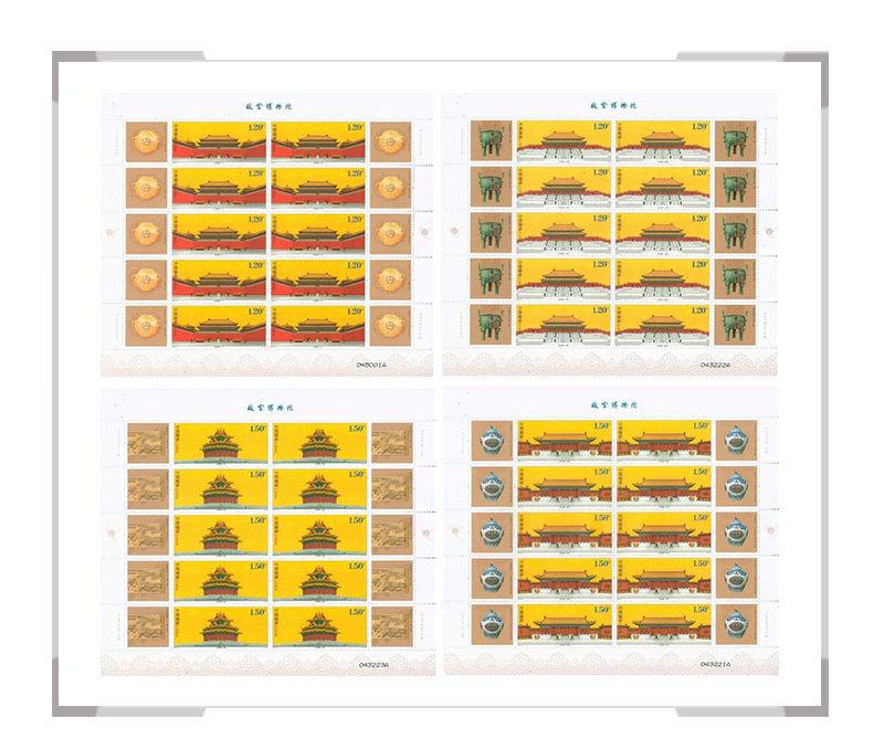 2015-21《故宫博物院》大版票