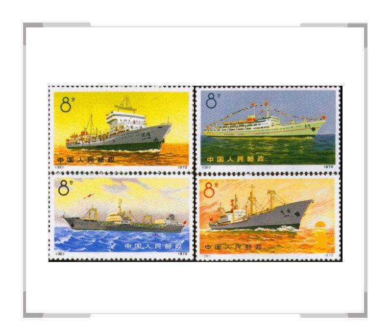 编29-32轮船