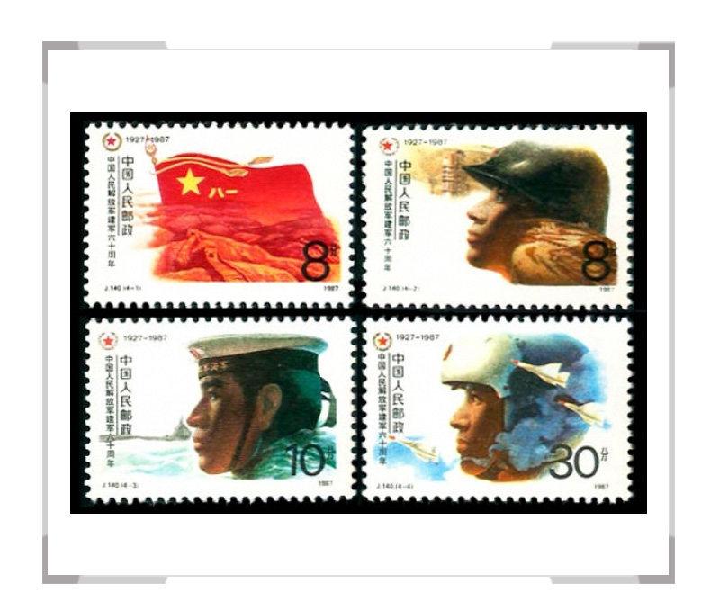 J140中国人民解放军建军六十周年