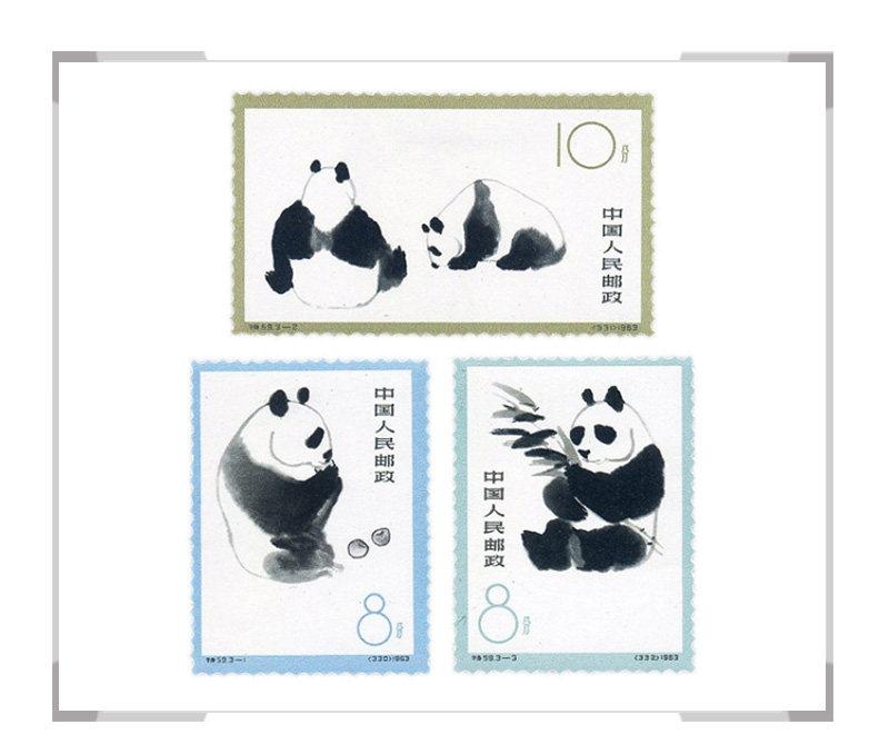 特59熊猫