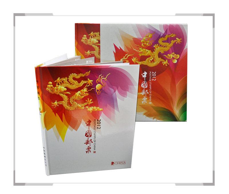 中国集邮总公司 2012年邮票年册(中档册)