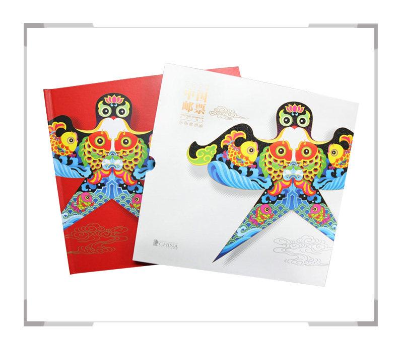 中国集邮总公司 2015年邮票年册(贺岁版)