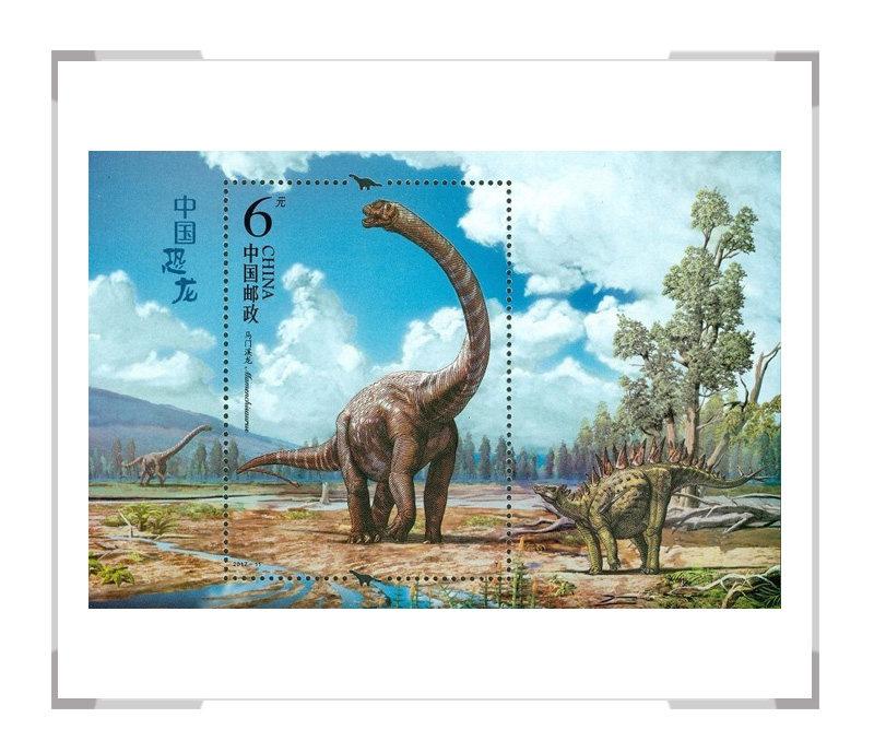 2017-11《中国恐龙》 特种邮票小型张
