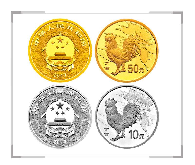 2017鸡年生肖金银纪念币 圆形金银套装 3g金+30g银