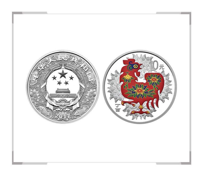 2017鸡年生肖金银纪念币30克彩色银币