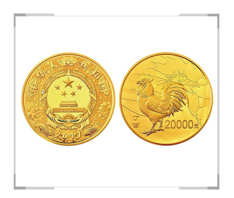 2017鸡年生肖金银纪念币2公斤金币