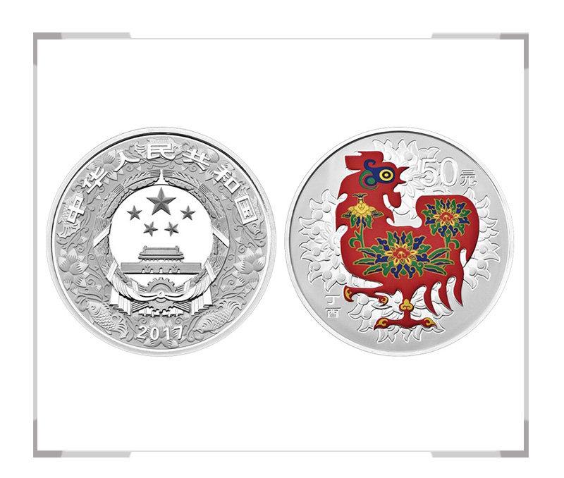 2017鸡年生肖金银纪念币150克彩色银币