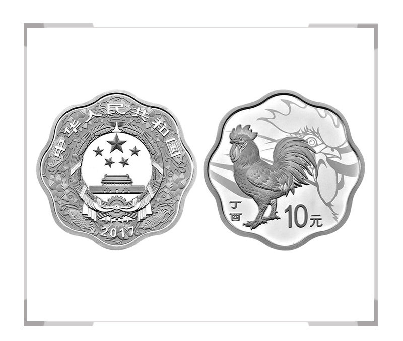 2017鸡年生肖金银纪念币30克梅花银币