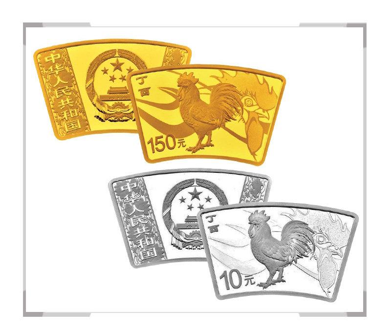 2017鸡年生肖金银纪念币 扇形金银套装 10g金+30g银