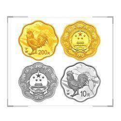 2017鸡年生肖金银纪念币 梅花金银套装 15g金+30g银
