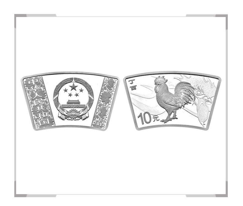 2017鸡年生肖金银纪念币30克扇形银币
