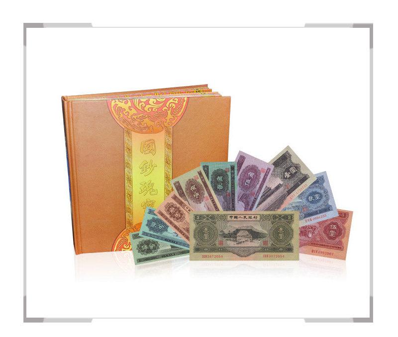第二套人民币《国钞瑰宝》【大国工匠 中国钞】