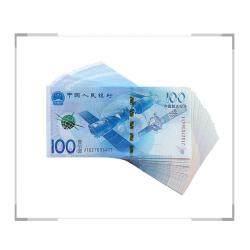 中国航天纪念钞整刀(百连号)