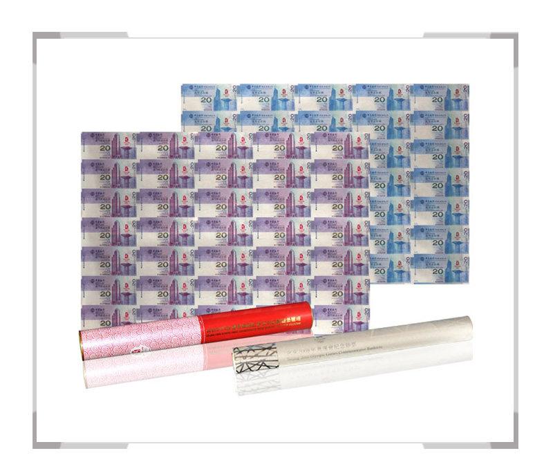 澳门奥运香港奥运20元全同对号35连体整版钞