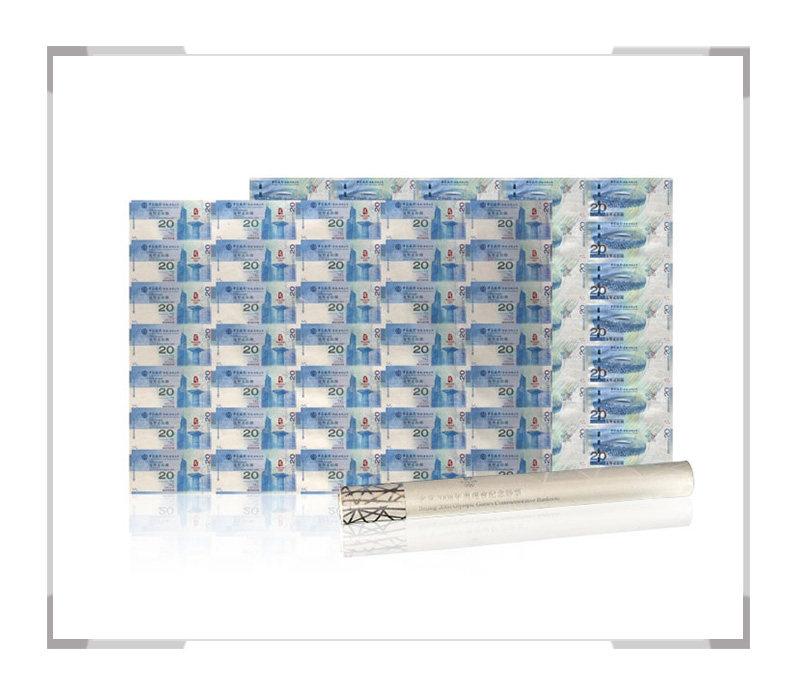 香港奥运20元纪念钞35连体整版钞