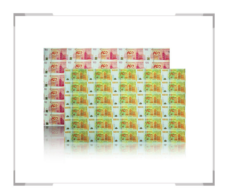 中银100周年全同整版对号钞(荷花整版、中银整版)